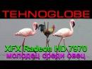 XFX Radeon HD 7970. Пап, а видяшки хуже референса бывают? Нет, сынок, это фантастика