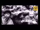 История Победы. Фильм 8. Беларусь. 1941-1945 Часть 2