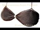 Купальник Простой крючком - Crochet swimsuit - 1 часть - вязание бюстгальтера