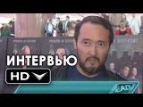 РЭКЕТИР 2 Интервью У Мурата Бисембина (Руслан) (2015)