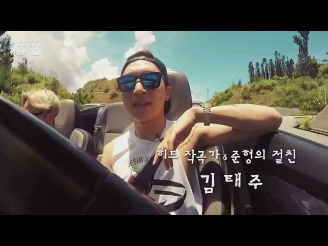 [용준형의 굿라이프 YONG JUN HYUNG'S GOOD LIFE] 예고