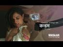 Tumhari Zindagi Kandam Ho Gayi MASAAN In Cinemas 24 July Richa Chadha Sanjay Mishra