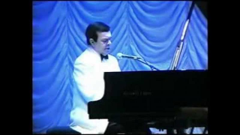 Муслим Магомаев. В нежданный час. Киев, 2002