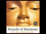 Uma Mohan - Prarthana, Anna Brahmopasana, Paap Nivarak Mantra (Sounds Of Harmony)
