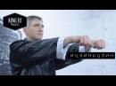 Комплекс цигун Ицзиньцзин Kung Fu Project