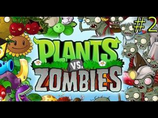 Walkthrough plants vs zombies level 1-5,1-10|растения против зомби уровень 1-5,1-10