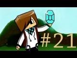 Lp. СумеречноRPG-шные похождения #21 (Золотая середина)