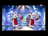 Потолок ледяной - Дуэт Баян Микс и группа Невесты Brides