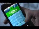 Реклама МегаФон - Обещанный платёж Не останавливайтесь на полуслове