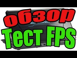 Medion Erazer  x7835 Обзор review | Тест FPS  тяжелыми играми | Внешний вид ноутбука