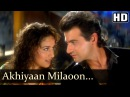 Akhiyaan Milaoon Kabhi Raja Songs Madhuri Dixit Sanjay Kapoor Udit Narayan Alka Yagnik
