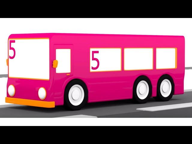 4 машинки. Автобус №5