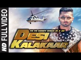 Official: Desi Kalakaar Full VIDEO Song | Yo Yo Honey Singh | Honey Singh New Songs 2014