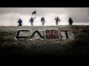 СЛОТ - БОЙ! / The SLoT - FIGHT! [Official Music Video]