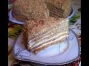 Торт Медовик с Заварным Кремом Medovik Honey Cake Recipe Пошаговый Рецепт