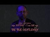 THE TRUE GENTLEMEN - Zero-Nine. Коктебель - Богема - Крым 2015