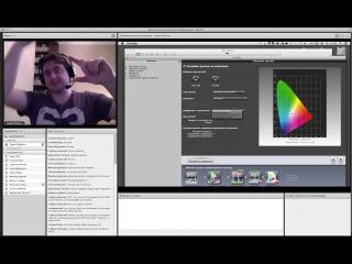 Онлайн курс Adobe Photoshop. Допечатная подготовка изображений. Калибровка монитора. А ...