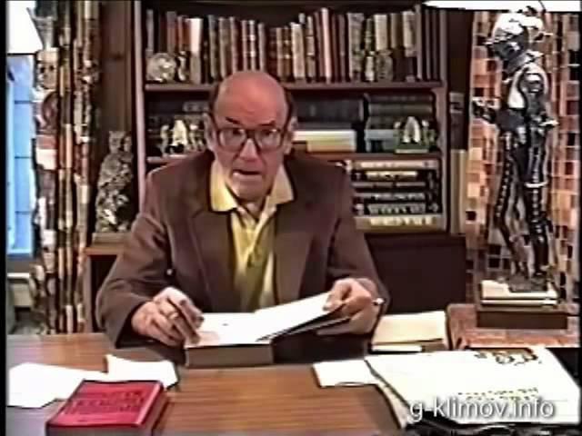 Г Климов профессор Август Форель о преступности и дегенерации