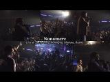 Nonamerz  live @ 31.03.2005, Коммуна, Москва