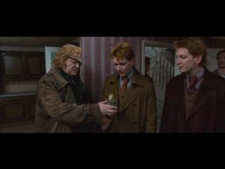 Гарри Поттер и Дары Смерти Часть I/Harry Potter and the Deathly Hallows: Part 1 (2010) Фрагмент №2