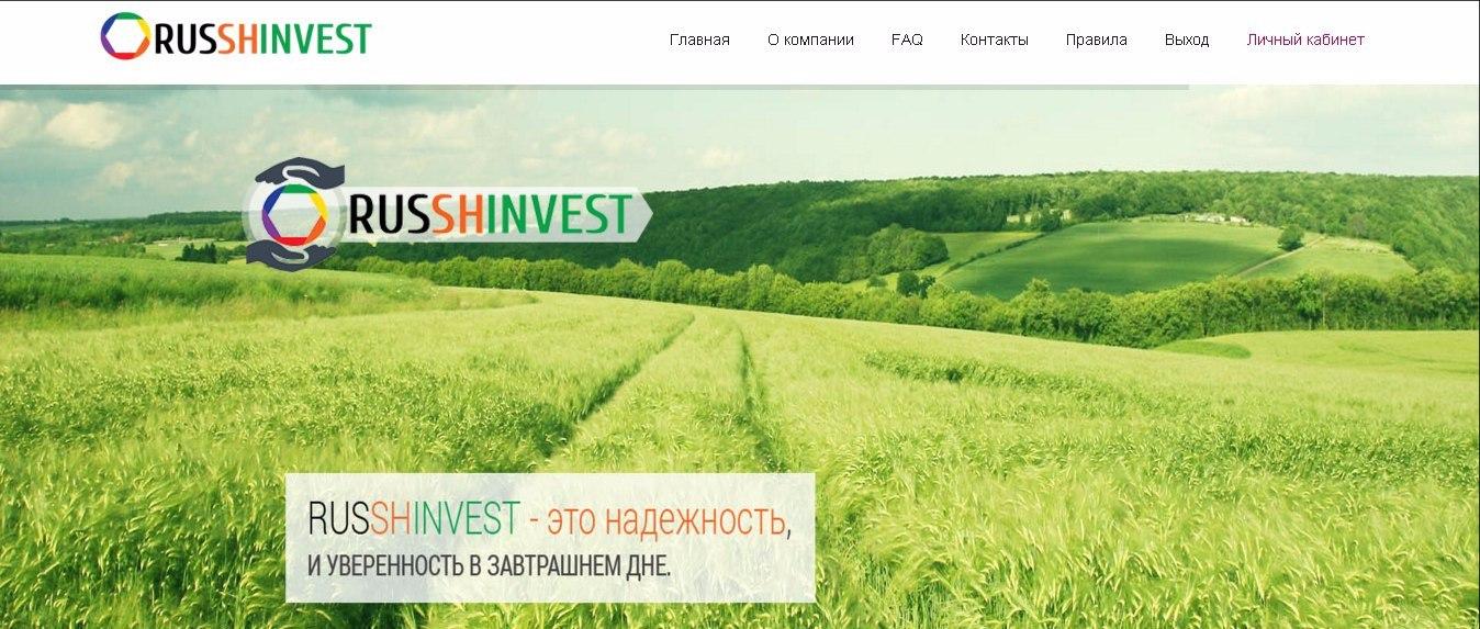 Rus Sh Invest