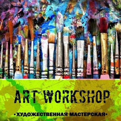 Rt Workshop