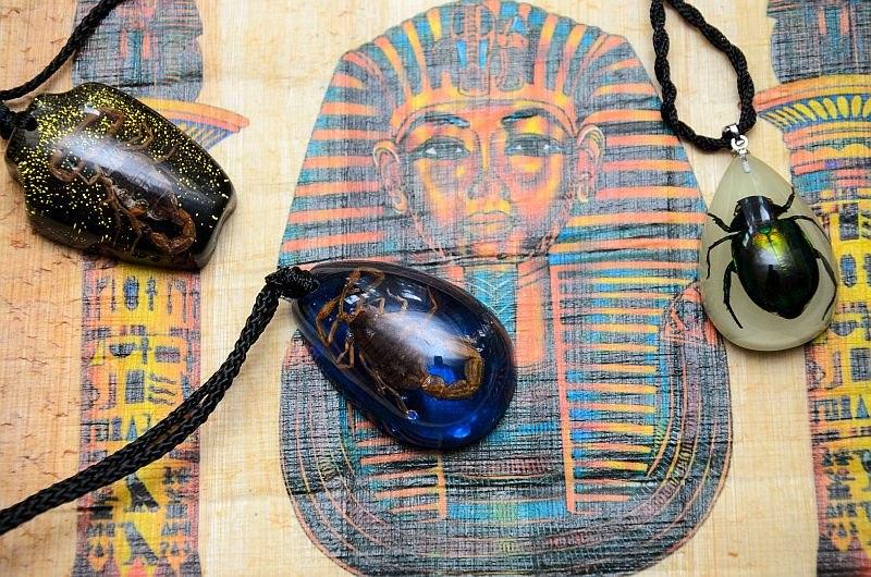 подарок от фараона