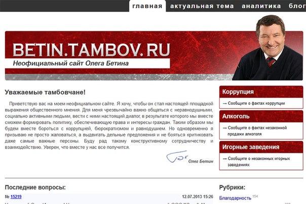 Мелодрамы На Канале Россия Первый Канал Архив