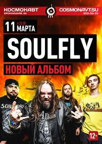 11.03 - Soulfly. Новый альбом - Космонавт
