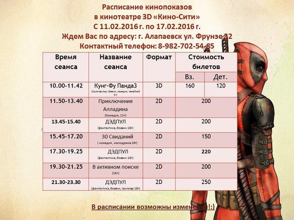 Алапаевск — все новости (вчера, сегодня, сейчас)