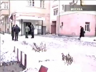 staroetv.su / Сейчас в России (RTVi, 11.12.2003) Налёт на бункер НБП