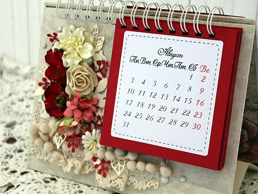 Календари перекидные своими руками