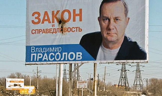 Мэра Таганрога Владимира Прасолова суд отстранил от должности из-за уголовного дела