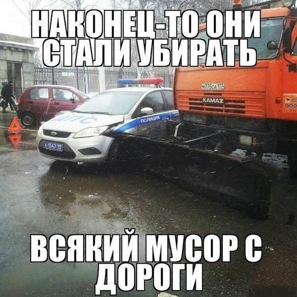 #псков #pskov