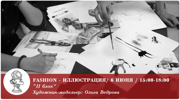 новости губерния хабаровск вчерашний выпуск смотреть онлайн
