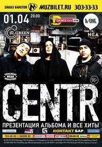 01.04.16 - A2 - CENTR - НОВЫЙ АЛЬБОМ