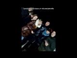 «Со стены друга» под музыку Каспийский Груз, Гансело - Ты меня не лечи,я сам все знаю. Picrolla
