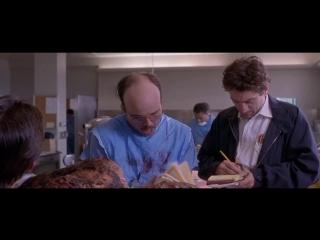 Обратная тяга / Backdraft 1991