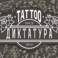 tattoo_nvkz42