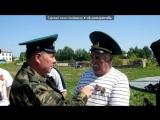 пограничник под музыку Валерий Петряев - Зеленая фуражка. Picrolla