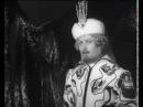 Юрий Мазурок - Ариозо Мизгиря ( Н.Римский-Корсаков Снегурочка ) 1971