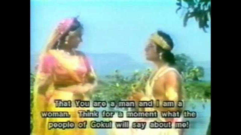Гопал Кришна