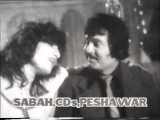 Pashto Movie ...... QESMAT 8
