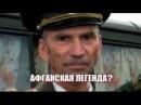 Леонид Хабаров -- ЧЕСТЬ РОССИИ!