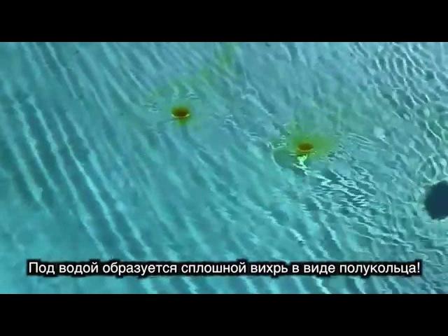 Эксперименты с вихрями в бассейне