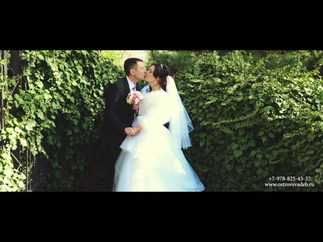 Крымско-татарская свадьба, Крым, VISION studio 2015