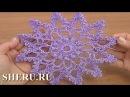 Crochet Big Snowfalke Pattern Урок 21 часть 1 из 2 Вязание снежинки крючком