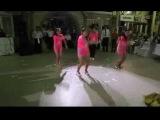 Танец-поздравление от родных на свадьбе