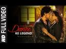 Dance Ke Legend FULL VIDEO Song Meet Bros Hero Sooraj Pancholi Athiya Shetty T Series