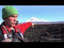 Камчатка, вулканы Ключевской группы, извержения